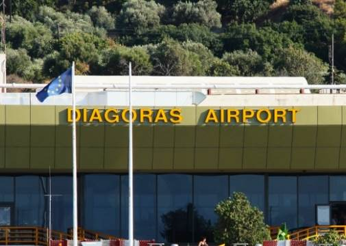 Fraport Greece: Μικρή αύξηση της επιβατικής κίνησης στα 14 αεροδρόμια το α' 6μηνο