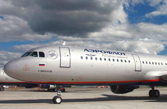 Aeroflot: Αναστέλλονται οι πτήσεις προς Αθήνα και Θεσσαλονίκη