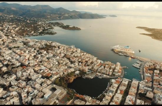 Το νέο βίντεο προβολής του Αγίου Νικολάου Κρήτης