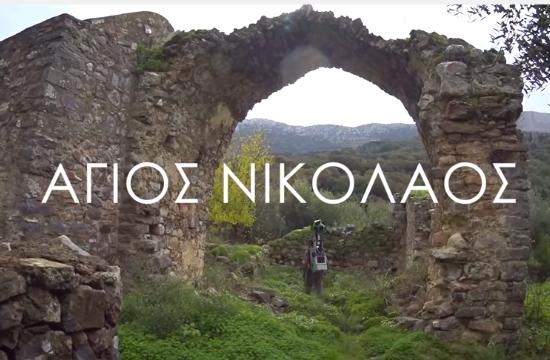 Δήμος Αγ. Νικολάου: Διαγωνισμός 640.000 ευρώ για προμήθειες τροφίμων και γάλακτος