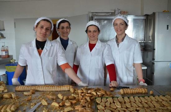 Γυναικείοι Συνεταιρισμοί - Κοινωνική, Αλληλέγγυα και Συνεργατική Οικονομία