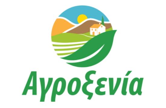 """Αγροτουρισμός: Ιδρύθηκε η """"Αγροξενία"""" για την προώθηση των επιχειρήσεων"""