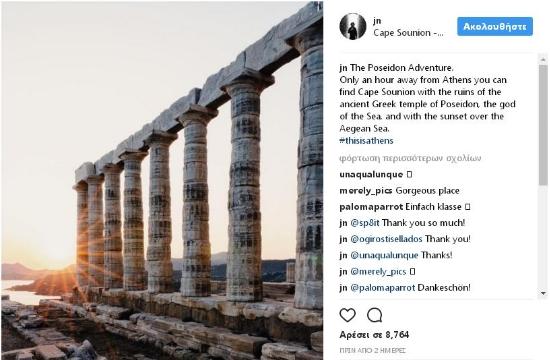Η Αθήνα ταξιδεύει σε όλο τον κόσμο μέσω διάσημων Γερμανών instagramers
