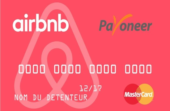 Airbnb: Πώς οι ιδιοκτήτες σπιτιών μπορούν νόμιμα να αποκρύπτουν έσοδα!