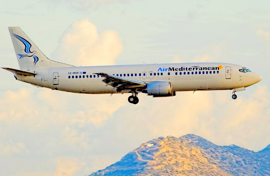 Air Mediterranean: Νέα απευθείας σύνδεση Αθήνα-Στοκχόλμη