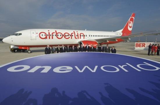 Κλείνει η Airberlin