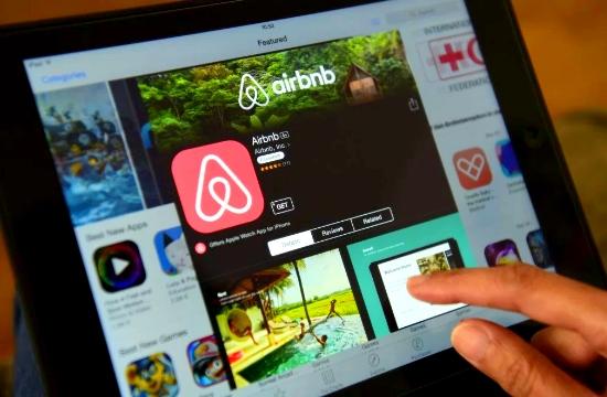 Άνοιγμα της Airbnb στα ξενοδοχεία