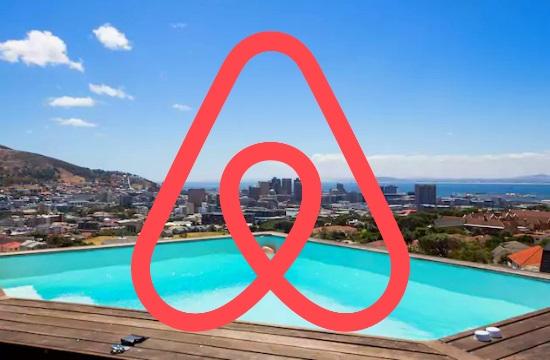 Μαδρίτη: Δεύτερη, αυτόνομη, είσοδος για τα σπίτια της Airbnb