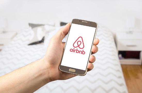 Airbnb: Επεκτείνεται η ευέλικτη πολιτική ακυρώσεων
