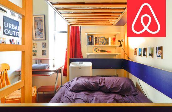 Airbnb: Δικαστική απόφαση βάζει φρένο σε μίσθωση βίλας στη Χαλκιδική