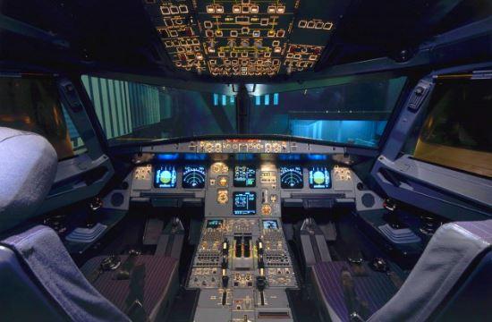 Βραβείο μηχανικής Airbus Diversity Award