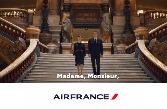 Η Air France παρουσιάζει το νέο βίντεο ασφάλειας κατά τη διάρκεια των πτήσεων