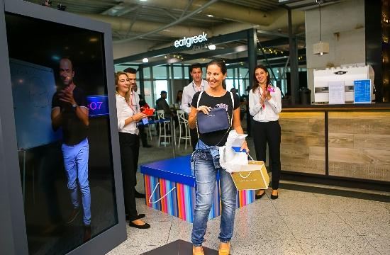 Το αεροδρόμιο Αθηνών γιόρτασε με τους ταξιδιώτες τους ανανεωμένους χώρους του