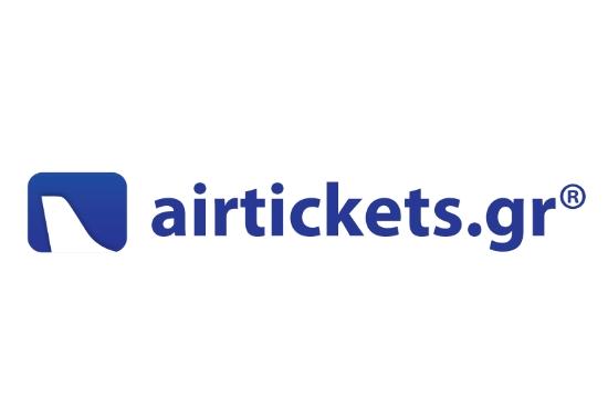 H airtickets γίνεται μηχανή σύγκρισης τιμών αεροπορικών εισιτηρίων
