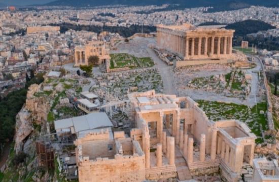 Η περιοχή της Αθήνας που ονομαζόταν… Μπουμπουνίστρα