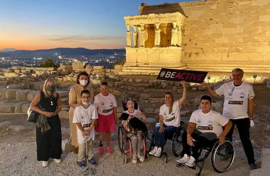 Περιπατητική δράση στην Ακρόπολη στο πλαίσιο της Ευρωπαϊκής Εβδομάδας Αθλητισμού του BEACTIVE