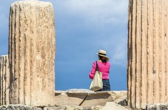 Σύλληψη 4 αλλοδαπών για ληστείες σε τουρίστες στην Ακρόπολη