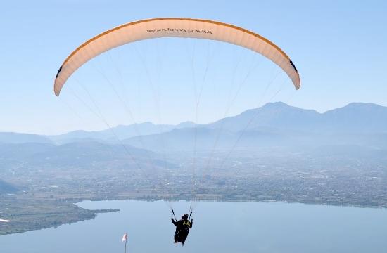 Εναλλακτικός τουρισμός: Διήμερο πτήσεων με αλεξίπτωτα πλαγιάς στα Ιωάννινα
