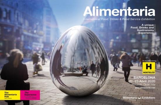 Ματαιώθηκε οριστικά η σημαντικότερη Διεθνής Έκθεσης Τροφίμων και Ποτών στην Ισπανία