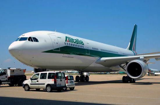 Alitalia: Nέες απεργίες των εργαζομένων