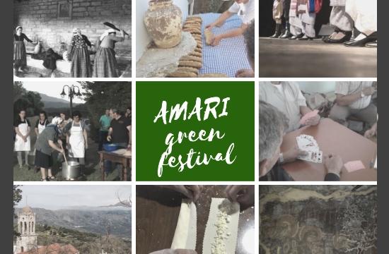 Κρήτη: Στις 20-24 Ιουλίου το Amari Green Festival 2019