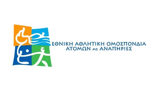 Διαγωνισμός 500.000 ευρώ για ταξιδιωτικά γραφεία