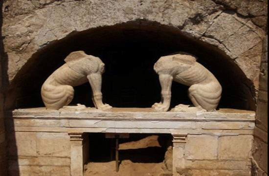 Στρατηγική πολιτιστικής και τουριστικής ανάπτυξης στην ευρύτερη περιοχή της Αμφίπολης