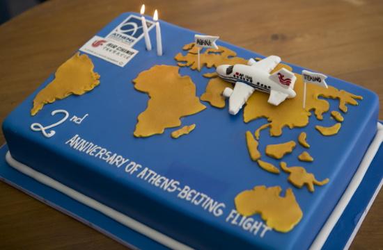 3 εβδομαδιαίες πτήσεις Αθήνα-Πεκίνο όλο το χρόνο