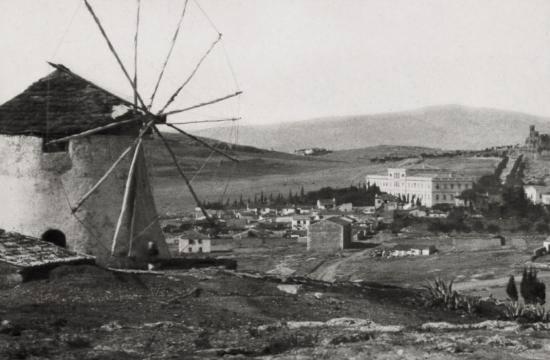 Η περιοχή της Αθήνας που κάποτε είχε ακόμη και ανεμόμυλους
