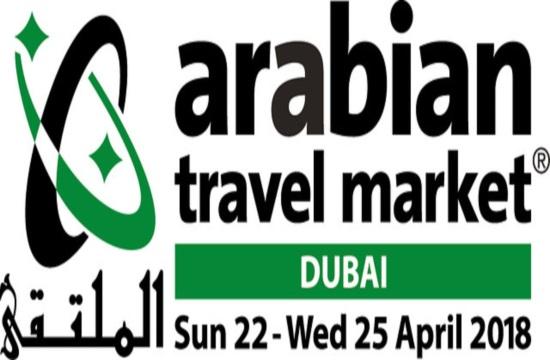 Η Περιφέρεια Αττικής για πρώτη φορά στην Arabian Travel Market 2018