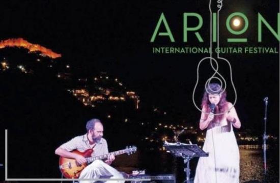 Πολιτιστικές εκδηλώσεις το καλοκαίρι σε όλη την Ελλάδα υπό την αιγίδα του ΕΟΤ