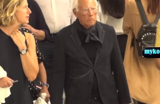 O Giorgio Armani στα σοκάκια της Μυκόνου