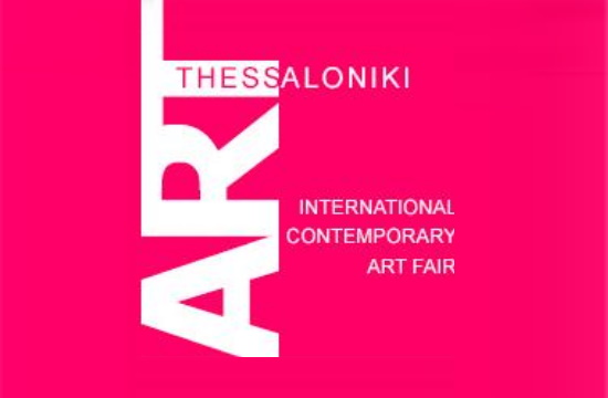 Στις 21 Νοεμβρίου ανοίγει η 4η Art Thessaloniki International Contemporary Art Fair