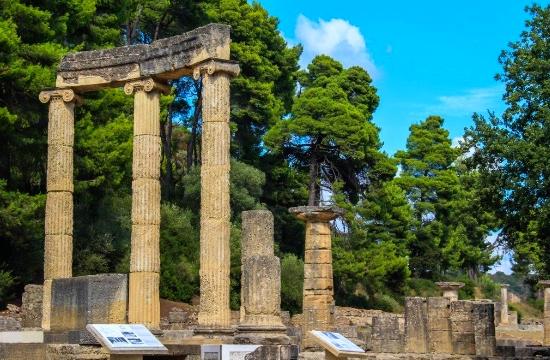 Διαγωνισμός για την εκμίσθωση του ξενοδοχείου Απόλλων στην Αρχαία Ολυμπία