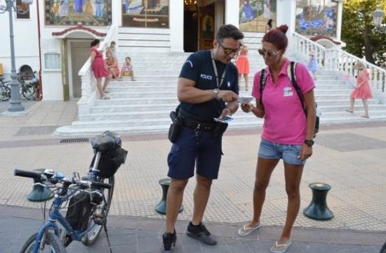 Πιερία: Η Αστυνομία μοιράζει ενημερωτικά έντυπα στους ξένους τουρίστες