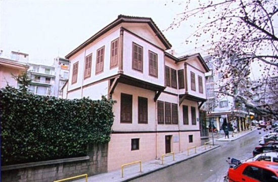 Γαμήλιες τελετές Τούρκων στο σπίτι-μουσείο του Ατατούρκ στη Θεσσαλονίκη προωθεί ο Όμιλος Μουζενίδη