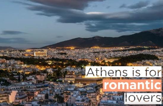 Ο τουρισμός πόλης στην Αθήνα και Θεσσαλονίκη στη νέα καμπάνια ΕΟΤ-Aegean