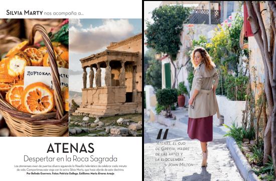 Ισπανίδα ηθοποιός πρωταγωνιστεί σε αφιέρωμα στην Αθήνα