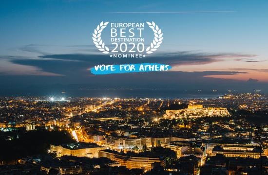 Ψηφίζουμε Αθήνα για καλύτερο ευρωπαϊκό προορισμό!