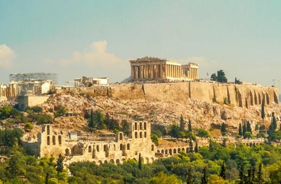 Πρόσκληση για την τουριστική προβολή της Αθήνας
