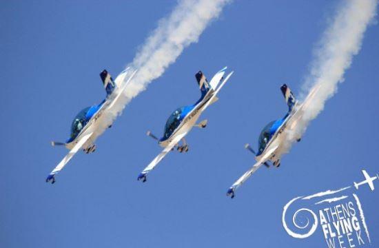 6η Athens Flying Week το επόμενο Σαββατοκύριακο