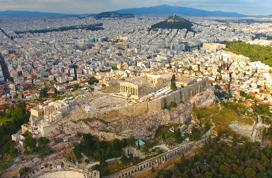 Καλοκαιρινή Ελλάδα απο ψηλά