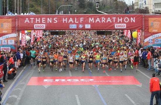 25.000 δρομείς την Κυριακή στον Ημιμαραθώνιο της Αθήνας