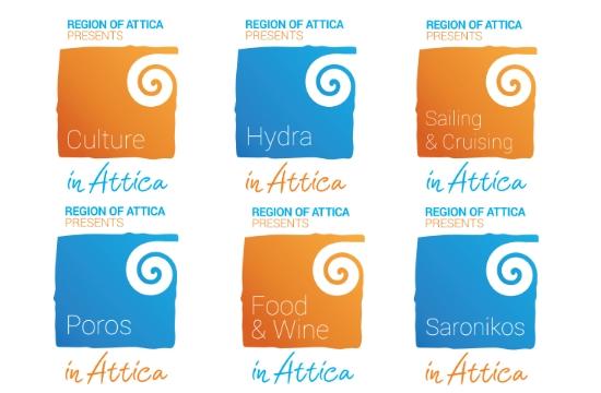 Η νέα τουριστική ταυτότητα της Περιφέρειας Αττικής