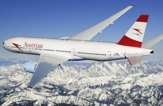 Austrian Airlines: Αυξάνονται οι συχνότητες πτήσεων προς Ελλάδα