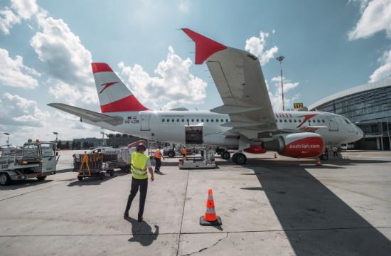 Η Austrian Airlines αυξάνει τα δρομολόγιά της κατά 40% μέχρι τα τέλη Οκτωβρίου