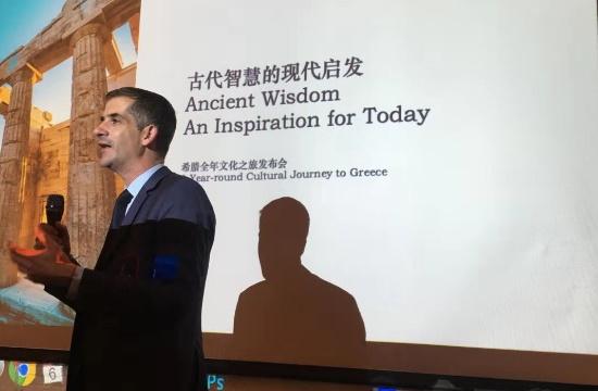 Εκδήλωση στη Σανγκάη για το πολιτιστικό ταξίδι στην Ελλάδα