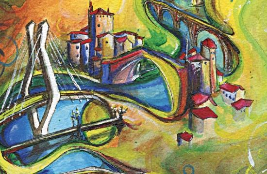 """Φόρουμ στη Θεσσαλονίκη: """"Βαλκάνια: Ένα σταυροδρόμι εναλλακτικών τουριστικών διαδρομών"""""""