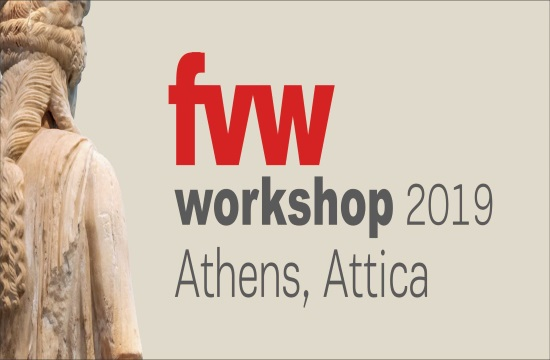 Στις 29 Μαρτίου το FVW workshop 2019 για την προώθηση της Αθήνας στη Γερμανία