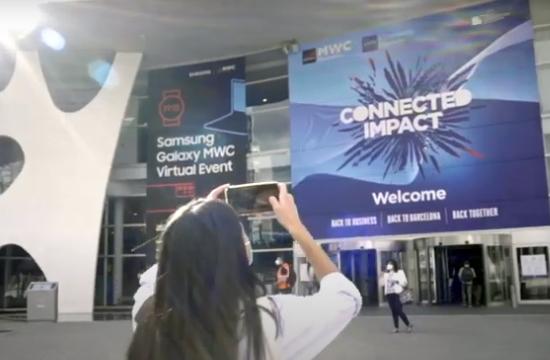 Με πολλά μέτρα προστασίας η Mobile World Congress Barcelona και με μικρό αριθμό συμμετεχόντων και επισκεπτών